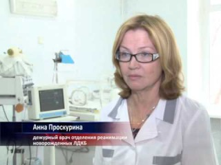 29 ноября 2014.ГТРК ЛНР. Луганские врачи работают на износ.