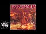 Bathory - Hammerheart - 1990 (Full Album)