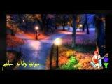 Helmut Zacharias - La Vie En Rose