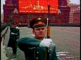 Военный парад на Красной площади, Москва, 1979 год, кинохроника СССР