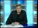 Невзоров уделал православных попов (православное зло)