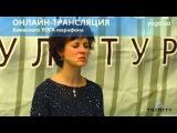 ЙОГА-МАРАФОН (Йога-Нидра  Ольга Демчук)