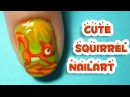 Tutorial how to do cute squirrel nailart for autumn - my entry for superminx66 contest