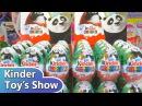 Кунг Фу Панда 3 Киндер Сюрприз игрушки открываем сюрпризы Kinder Surprise Kung Fu Panda 3