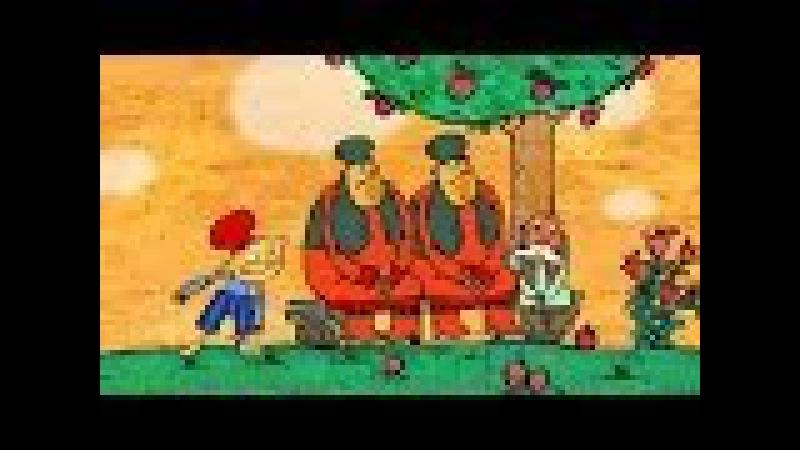 Гора самоцветов - Шиш (Shish) Русская сказка