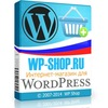 WPShop: бесплатный интернет-магазин на WordPress