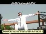 Pashto - New Afghan Song-2».
