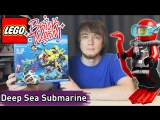 LEGO City: Deep Sea Submarine - Brickworm