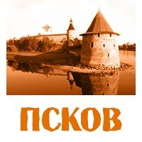 Логотип РУСРОК Псков