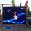 Аренда светодиодных экранов в Волгограде