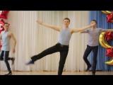 Последний звонок 2015. Гимназия №1, Соликамск. Танец парней (подарок родителям).