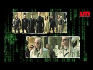Марк Пассио: Декодируя трилогию Матрицы. Часть 2: Почему мы в Матрице?