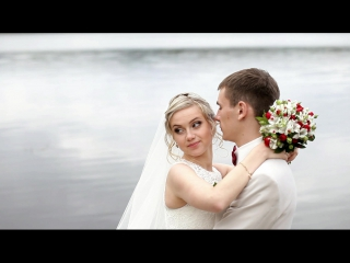 Трейлер со свадьбы Вероники и Максима Видео Алена Козионова 89521404423