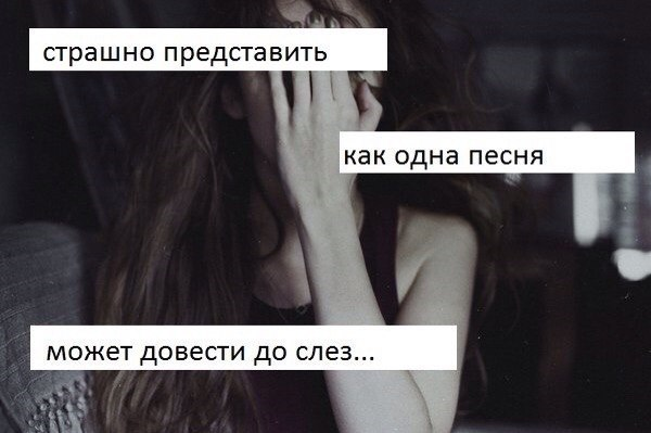 не любил как я тебя люблю скачать: