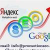 Создание и продвижение веб-сайтов