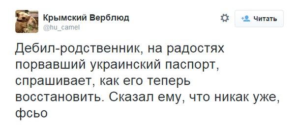 """""""Мы там голодаем. У нас кушать нечего. Мы не виноваты и не выбирали всего этого"""", - жители оккупированного Луганска ходят в Станицу Луганскую за продуктами - Цензор.НЕТ 3892"""