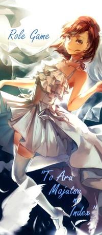 Ролевая игра аниме некий научный рейлган самая популярная ролевая игра