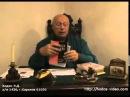 18 Из искры возгорится пламя Мир православия отравленный Хабадом Эдуард Ходос 2012