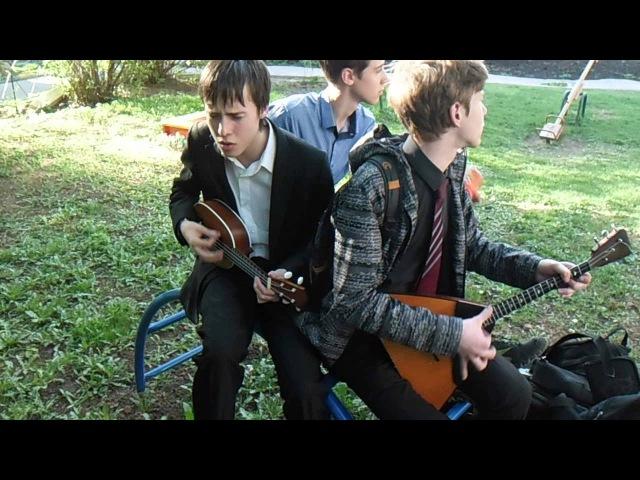 Odnoy krovy-Берег (Free Line Acoustic)