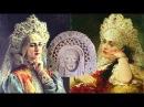 Великая Тартария - только факты. Римская империя