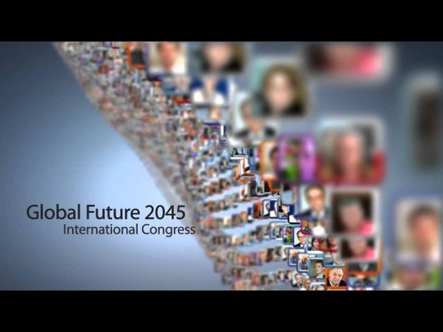 Презентация идей Общественного движения Россия 2045