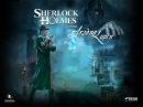 Прохождение Шерлок Холмс против Арсена Люпена #1