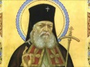 Акафист и молитва. святителю Луке Войно-Ясенецкому