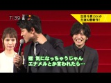 Yokokuhan TV [(21.04.2015) Toda Erika and Ikuta Toma]