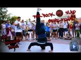 Street Jam Vol.1 | Semi-Final | Pock Rock versus Vlad