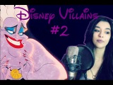 Disney Villains #2 - Poor Unfortunate Souls Ursula (The Little Mermaid OST) Cover by Luna