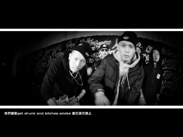 Fresh Gang-MC Hot dog.頑童MJ116.Yella Boyz L.C(MJF 3rd Anniversary) Music video