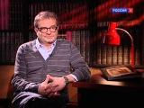 Гении и злодеи  Рембрандт ван Рейн  Крах гения от kingsfamily.ru