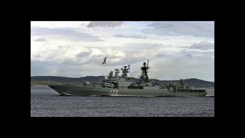 Ударная сила Атомный крейсер ТАРК 'Петр Великий'