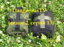 Мед. подсумок от компании Сплав, и моя аптечка для ТЧ (DangerousTV, сезон 2, серия 14)