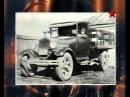 Автомобили в погонах 2 серия