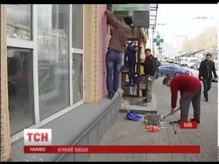 У Києві пролунав вибух біля відділення Сбербанку Росії