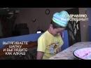 Фиолетовенький Бесперспективняк/ Шапочка для плавания и способ похудения