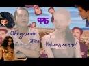 Фиолетовенький Бесперспективняк/ Программа Обсудите это немедленно выпуск 2!