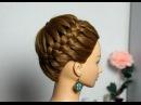 Прическа на длинные и средние волосы Корзинка . Плетение косы вокруг головы.