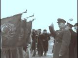 Легендарный композитор и военный дирижер Василий Агапкин, кинохроника, 1945, Крым, проводы Черчиля