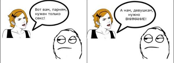 Мужчина и женщина  Mens Health Россия