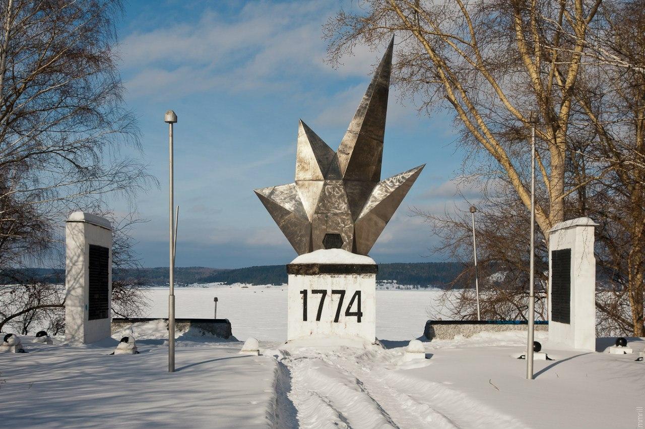 Памятник осинцам, участвовавшим в пугачёвском восстании