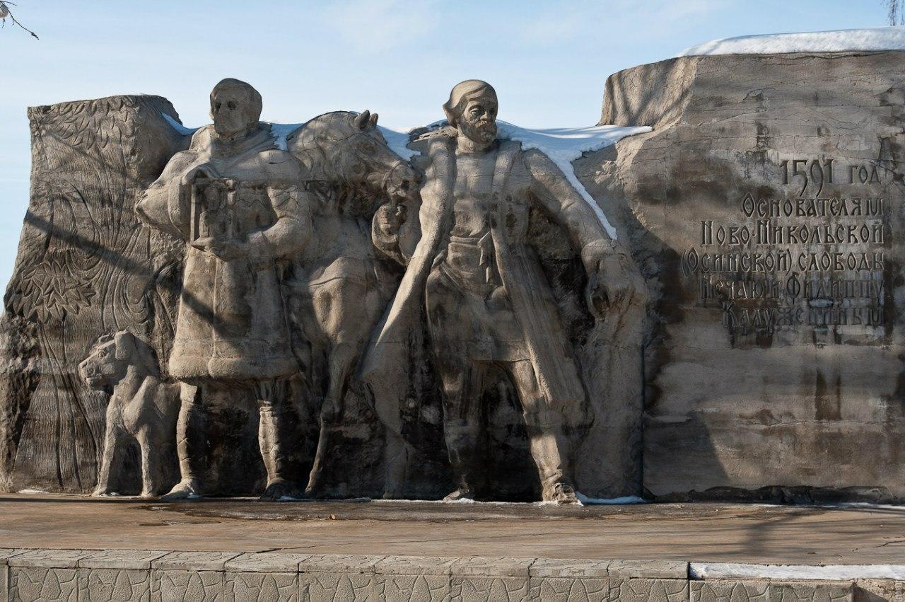 Памятник основателям городу Осы