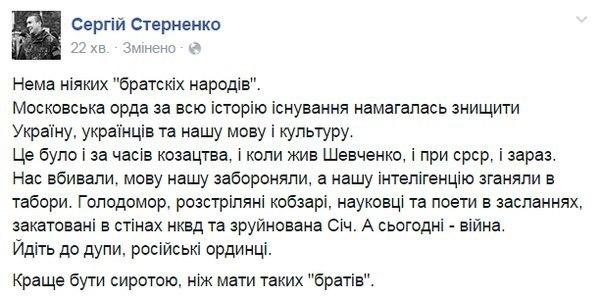 Террористы за день 7 раз обстреляли позиции украинских военнослужащих, - пресс-центр АТО - Цензор.НЕТ 3581