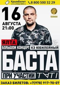 Сейчас идет пересмотр списков запрещенных в Украине российских артистов, - Нищук - Цензор.НЕТ 6429