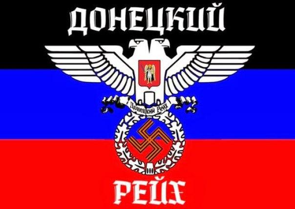 Троллейбус в Донецке был обстрелян террористами из жилых массивов, подконтрольных боевикам, - Минобороны - Цензор.НЕТ 2720