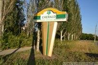 июнь 2012 - В Тольятти отель Emerald загрязняет природу