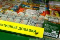 июнь 2012 - В аптеках Тольятти продают мух