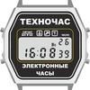 "Техночас.ру - часы ""Электроника"""