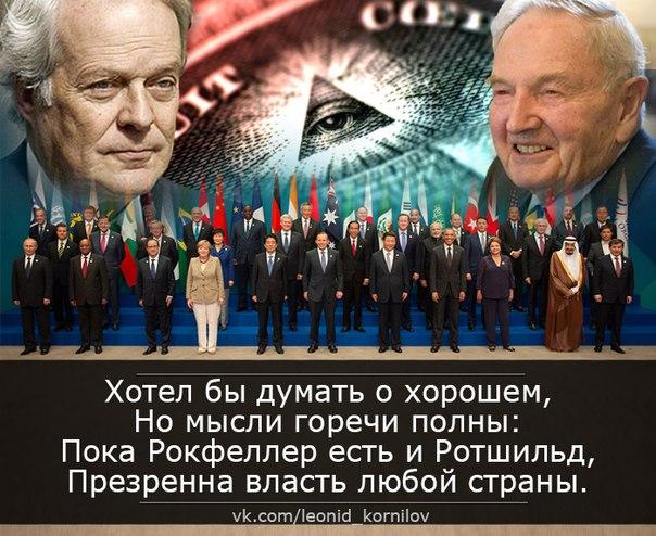 Какой он – казахский национализм? - Kapital kz